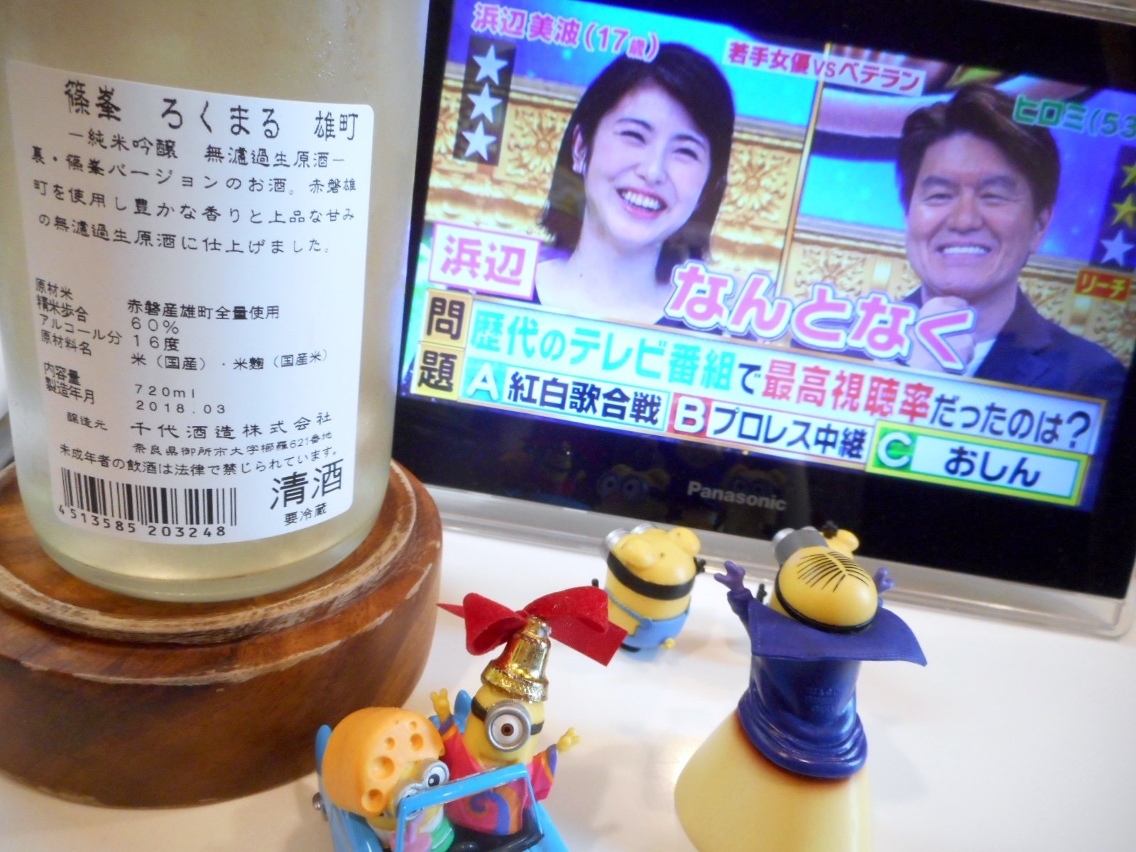 rokumaru_omachi29by2.jpg