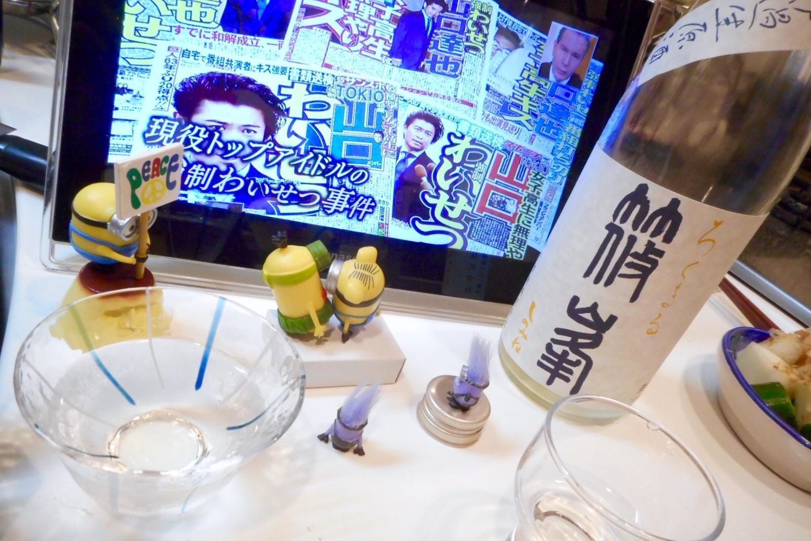 rokumaru_oyama29by1.jpg