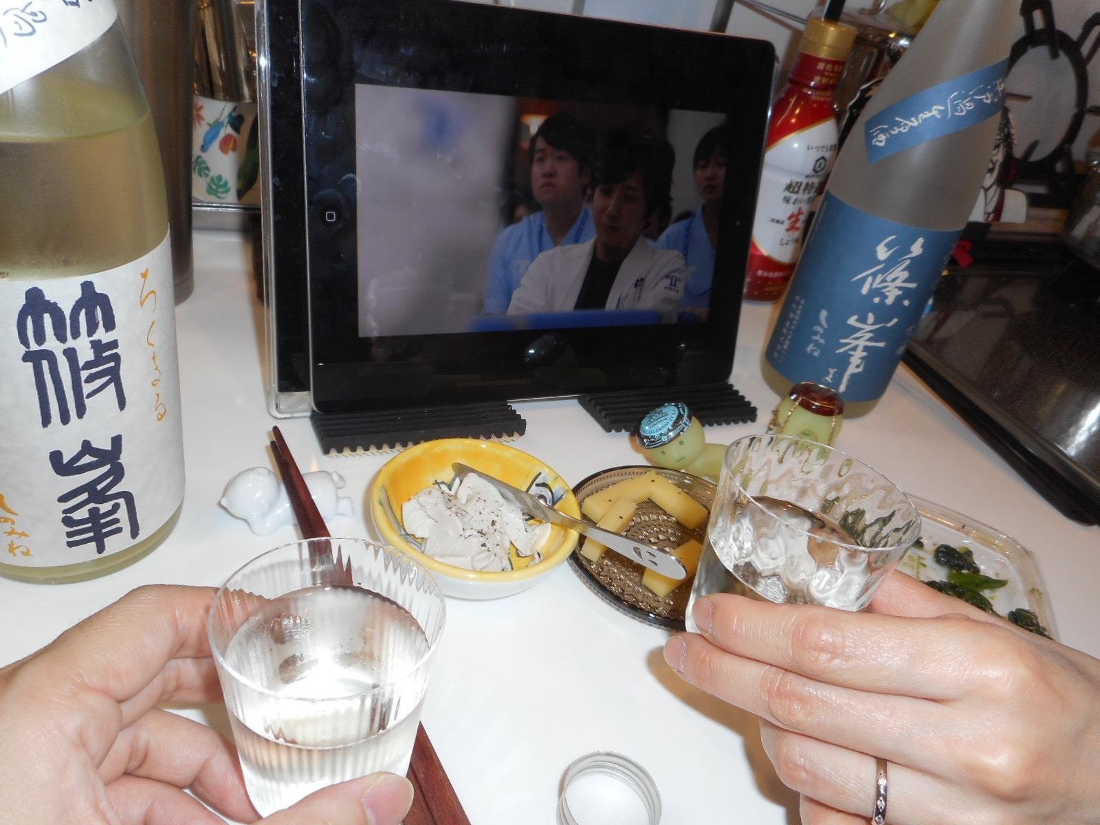 rokumaru_oyama29by3.jpg
