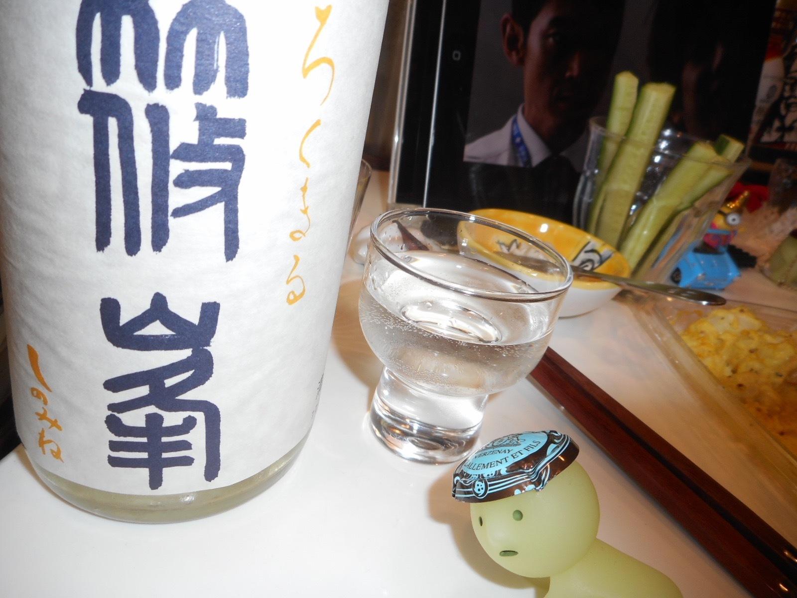 rokumaru_oyama29by5.jpg