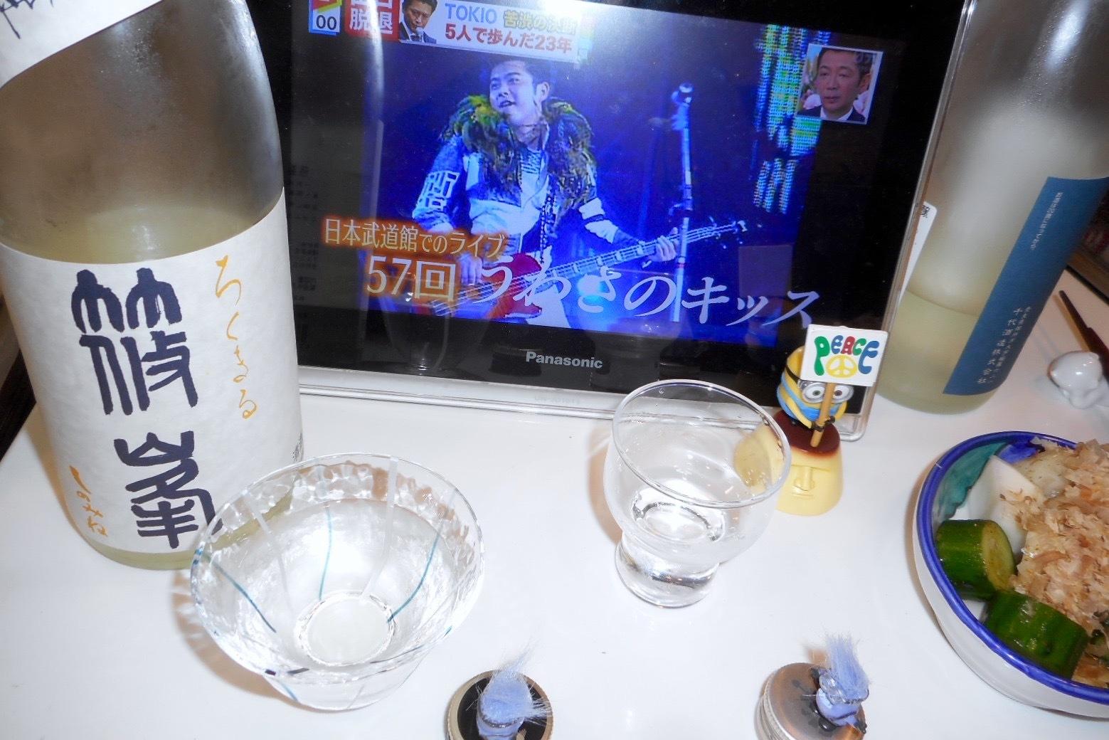 rokumaru_oyama29by6.jpg