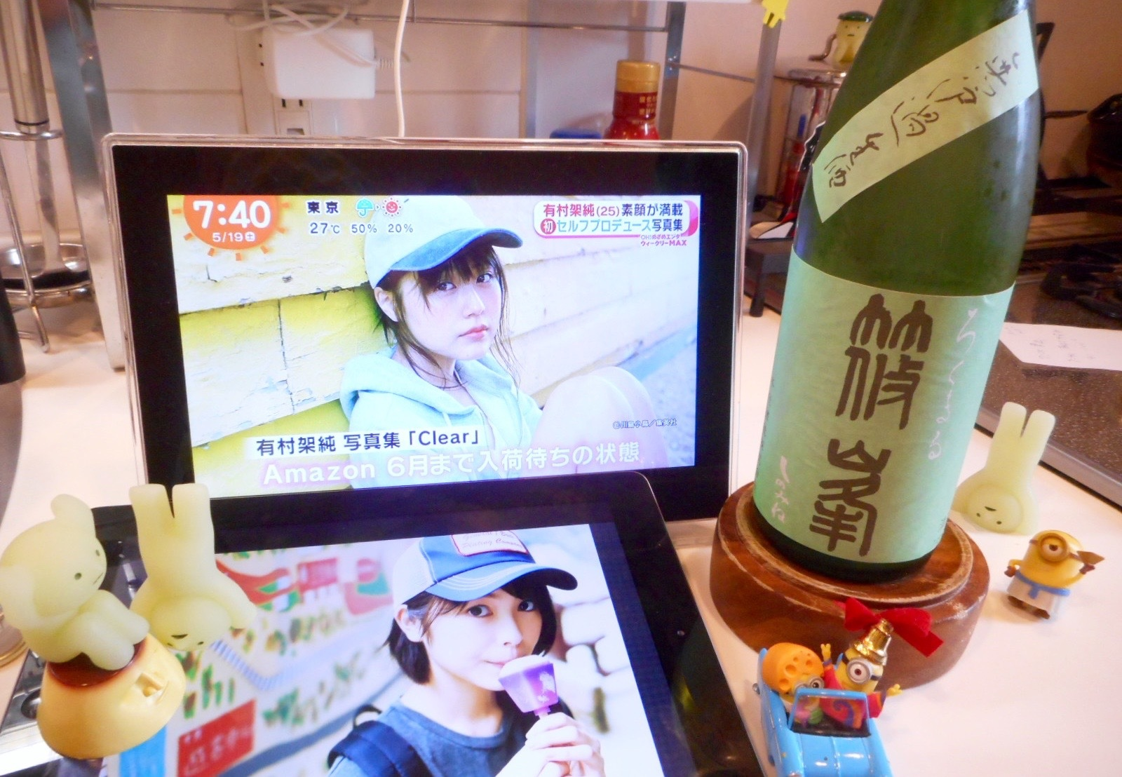 rokumaru_yamada_normal29by1.jpg