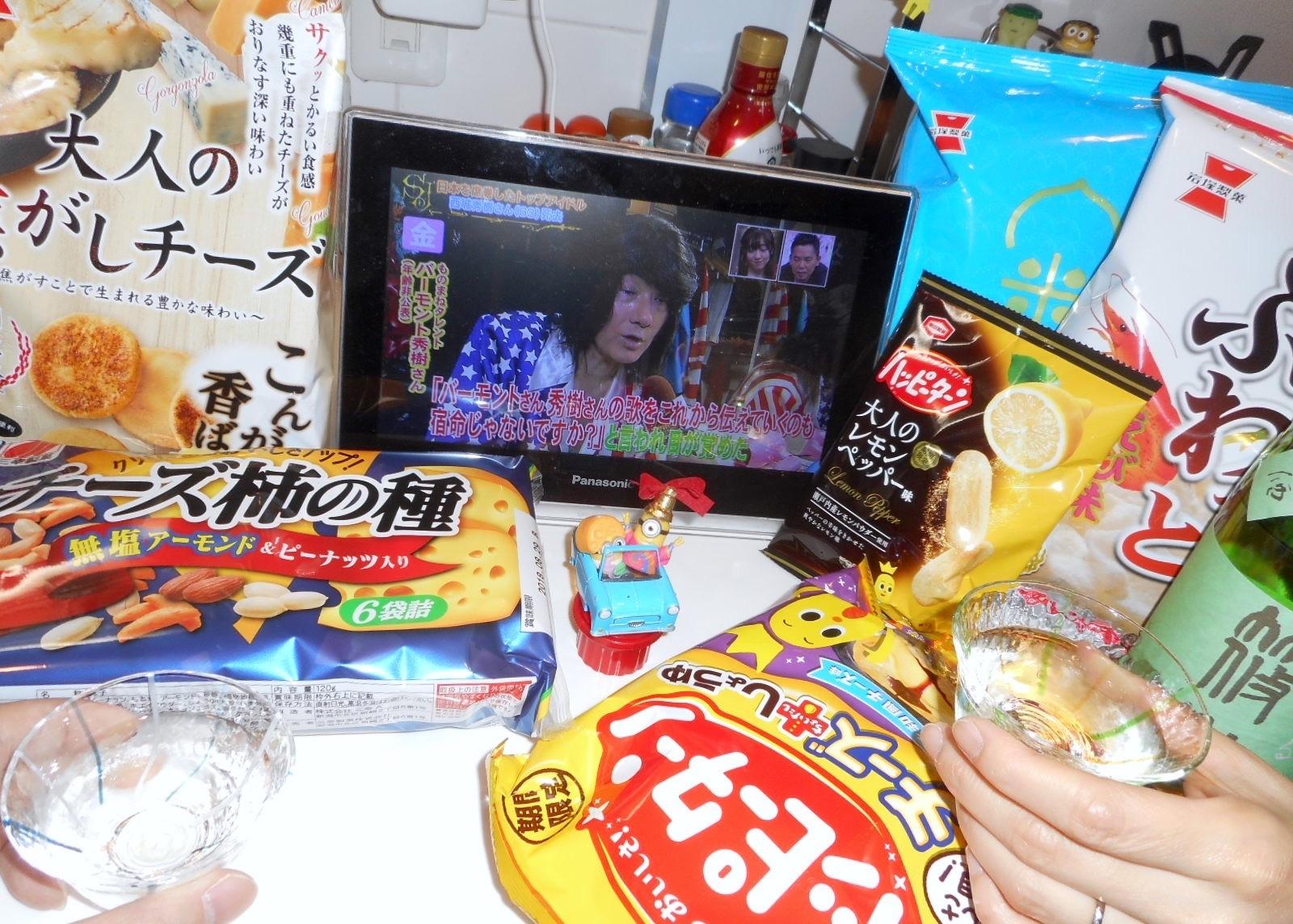 rokumaru_yamada_normal29by4.jpg