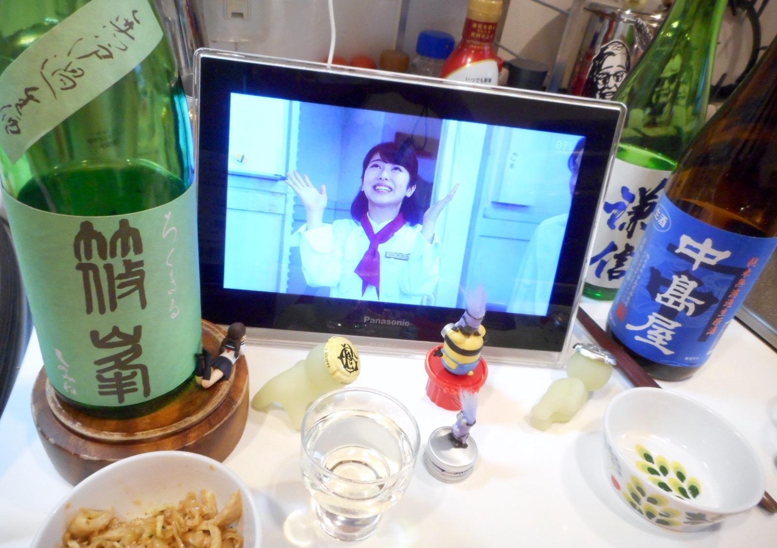 rokumaru_yamada_normal29by7.jpg