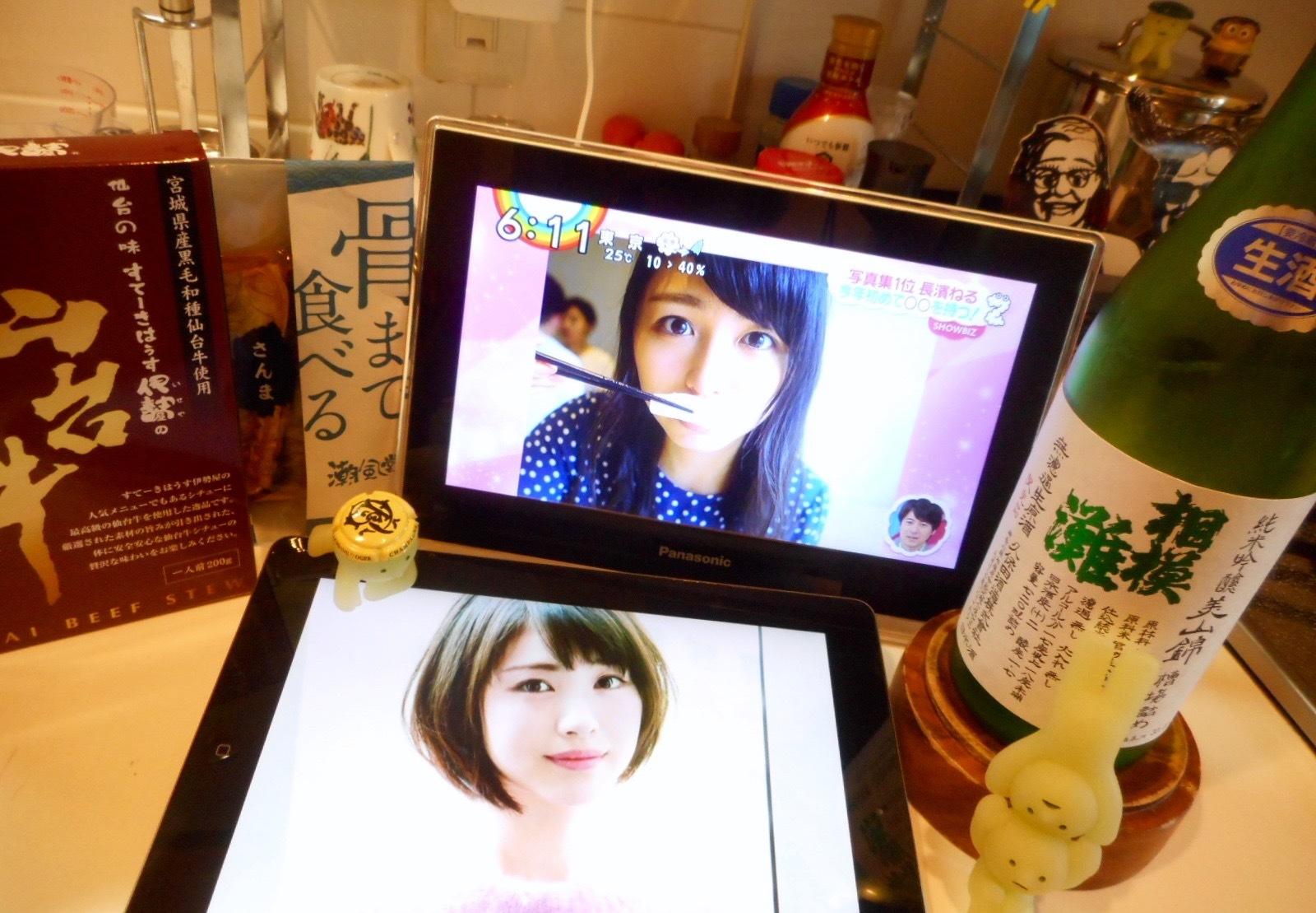 sagaminada_miyamanishiki50_29by1.jpg