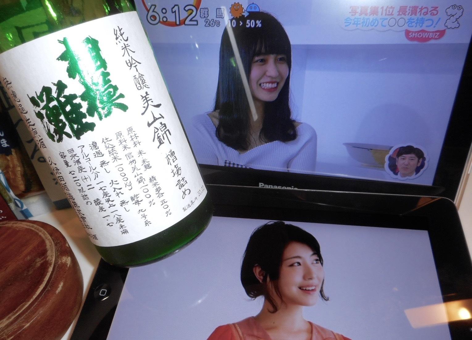 sagaminada_miyamanishiki50_29by2a.jpg