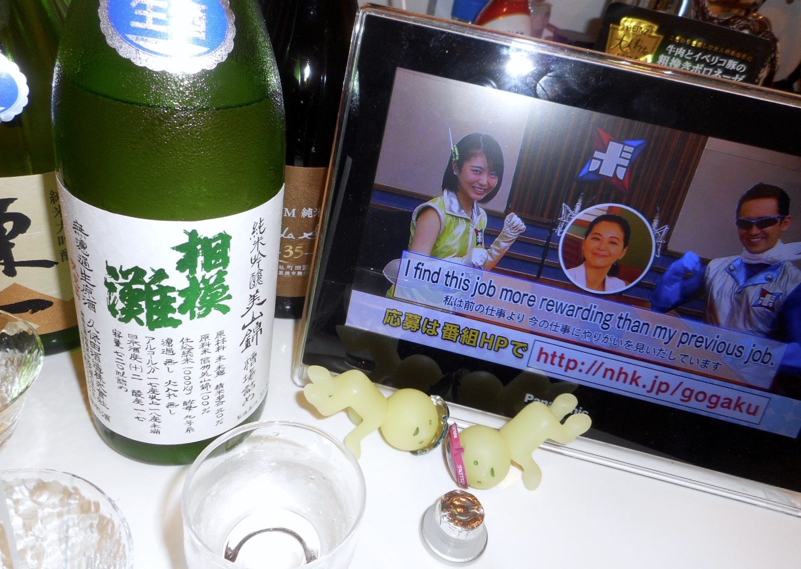 sagaminada_miyamanishiki50_29by4.jpg