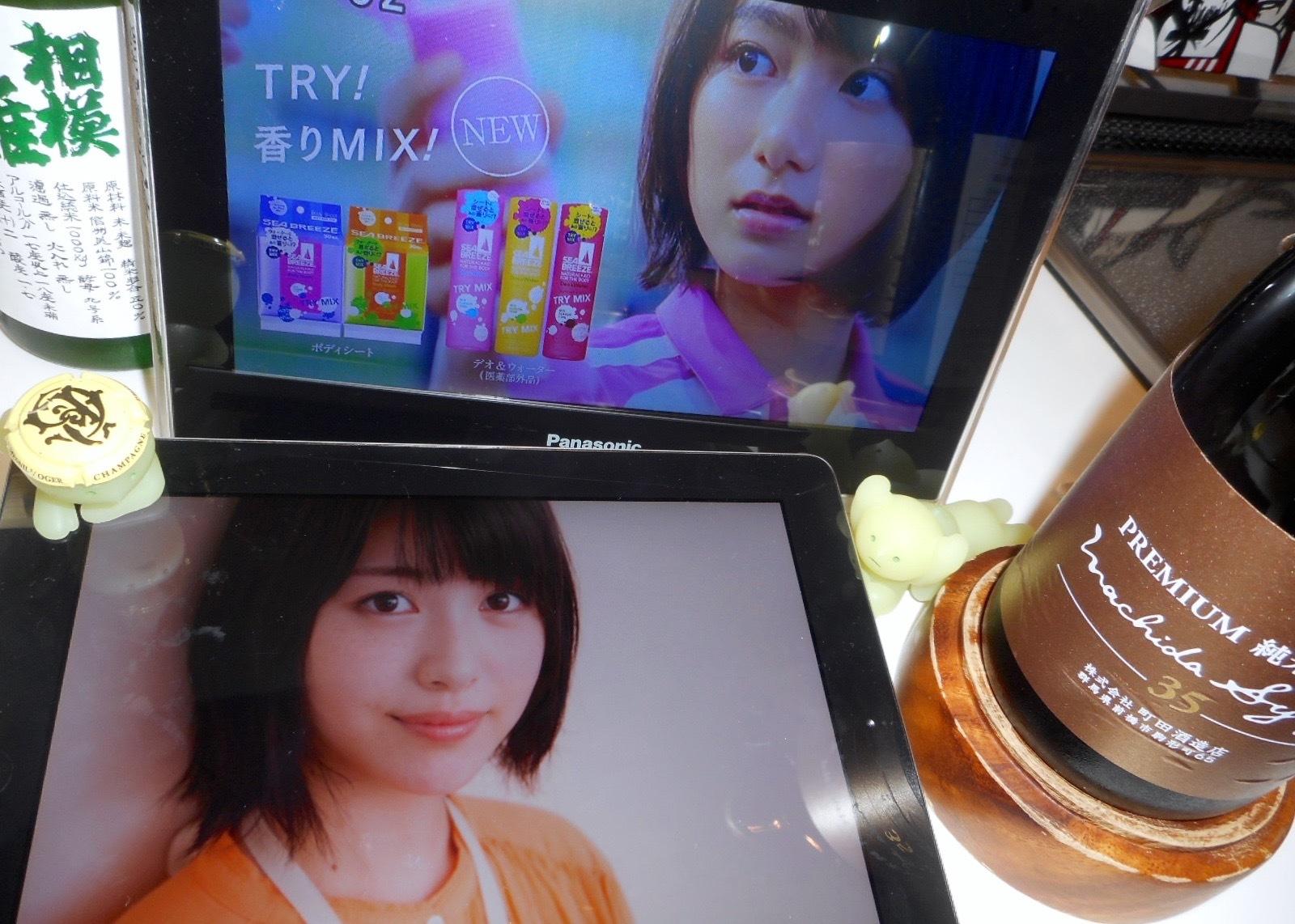 sagaminada_miyamanishiki50_29by5a.jpg