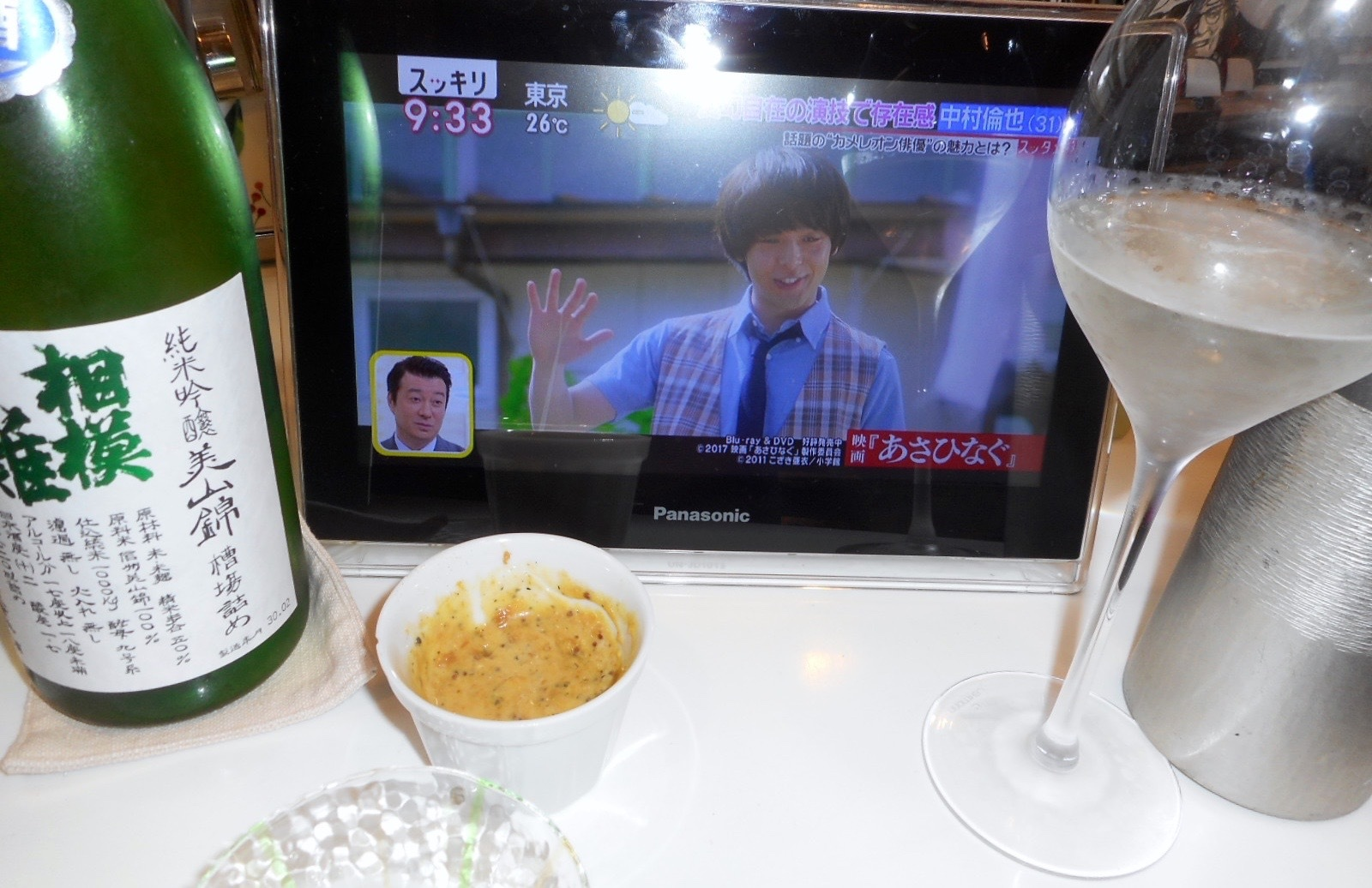 sagaminada_miyamanishiki50_29by7.jpg