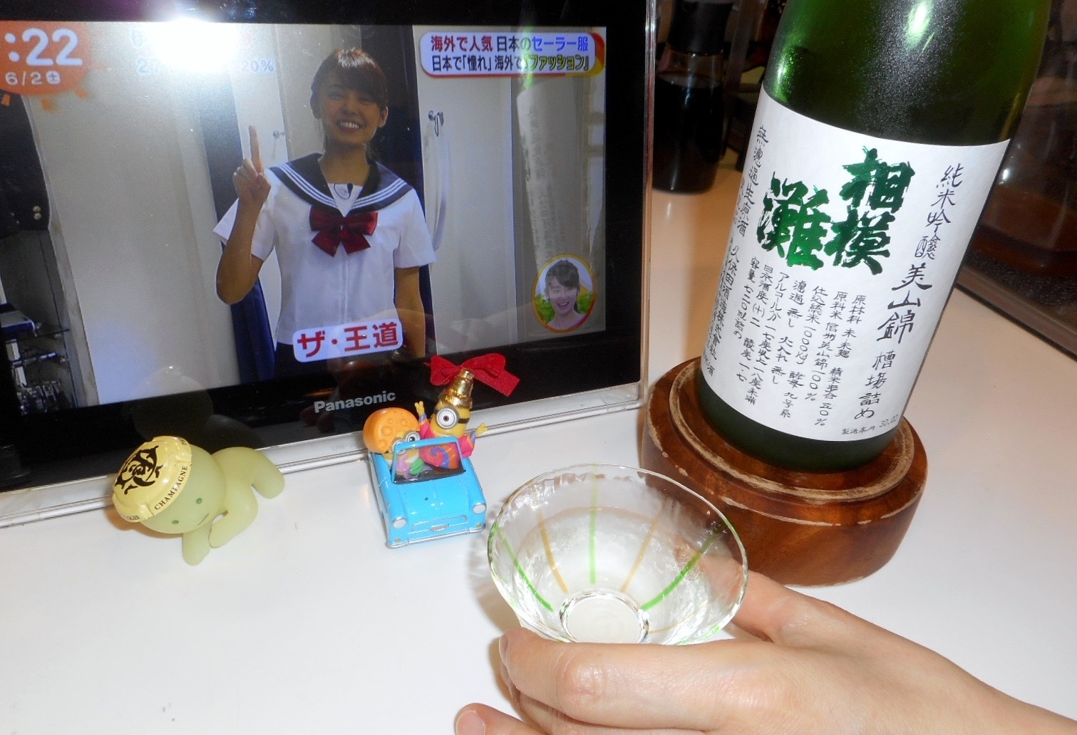 sagaminada_miyamanishiki50_29by9.jpg