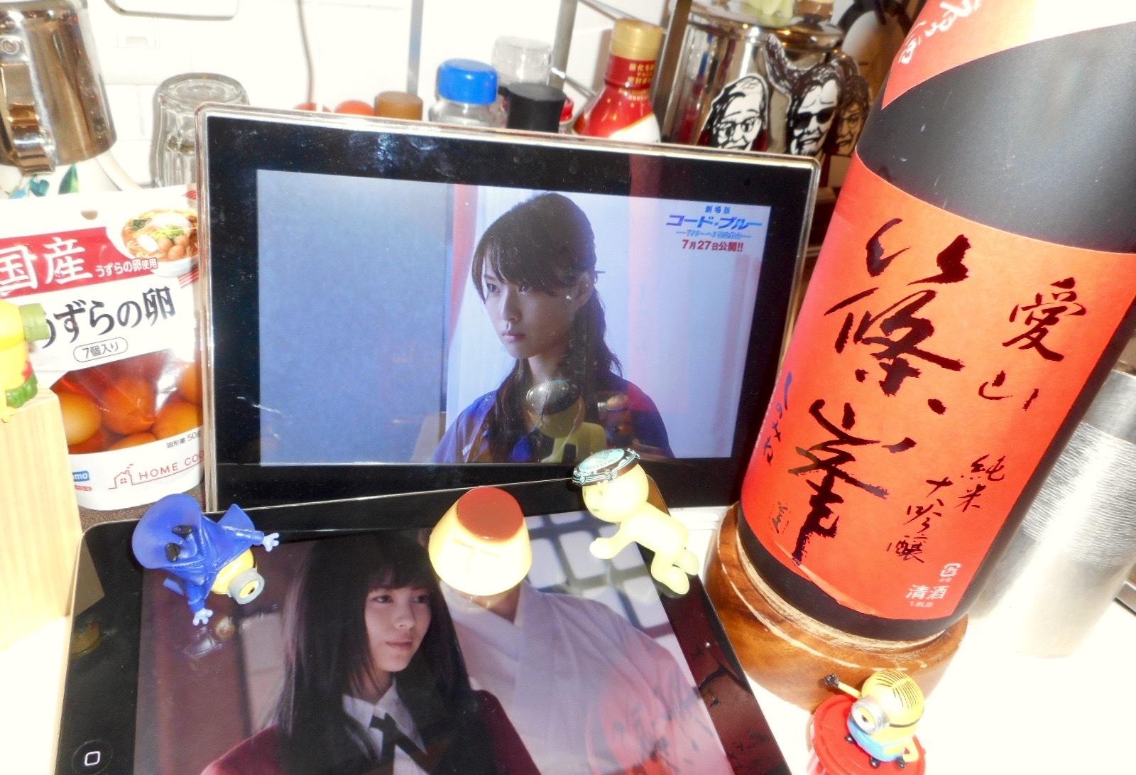 shinomine_aiyama45_29by2_1.jpg