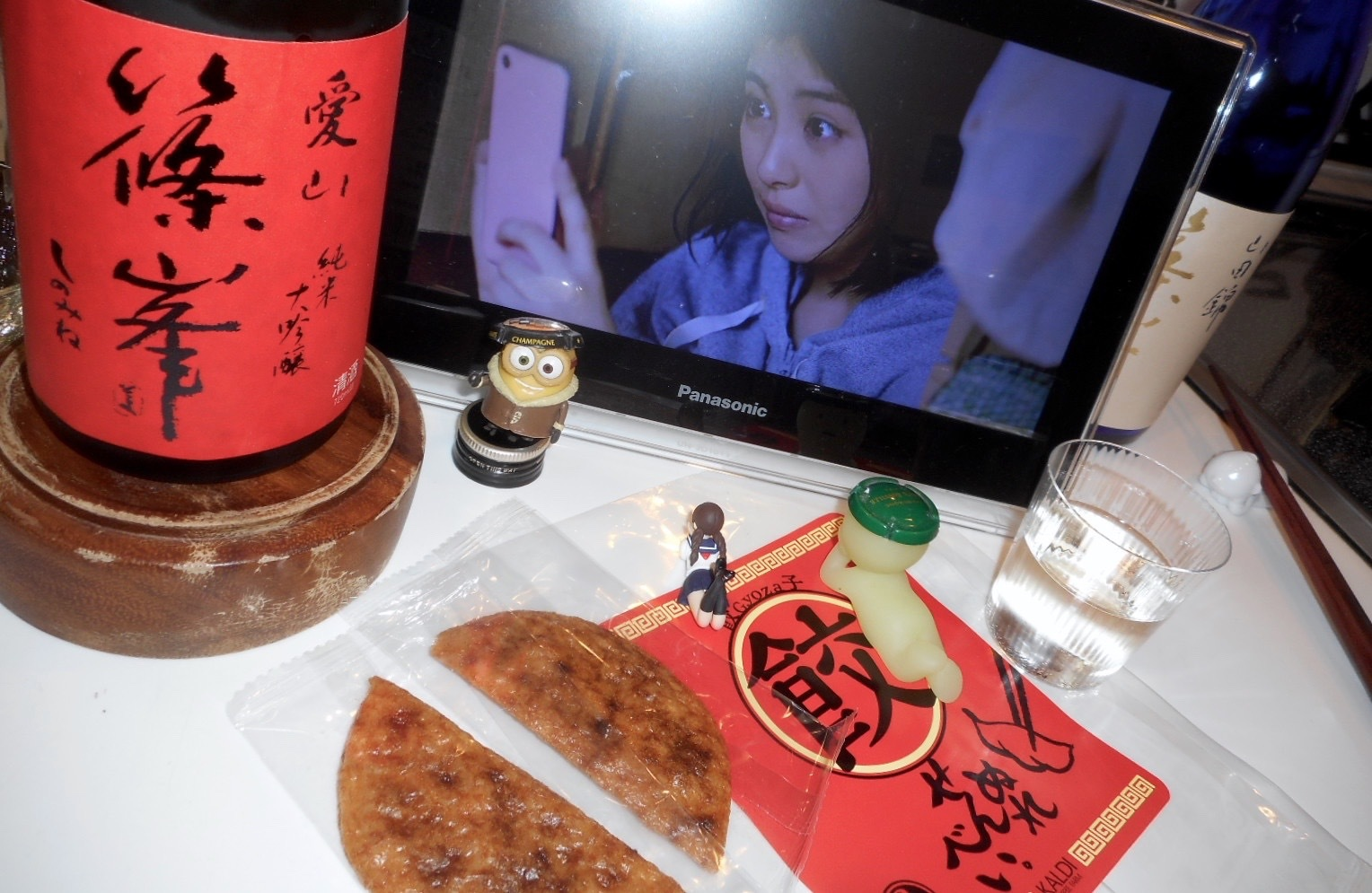 shinomine_aiyama45_29by5.jpg