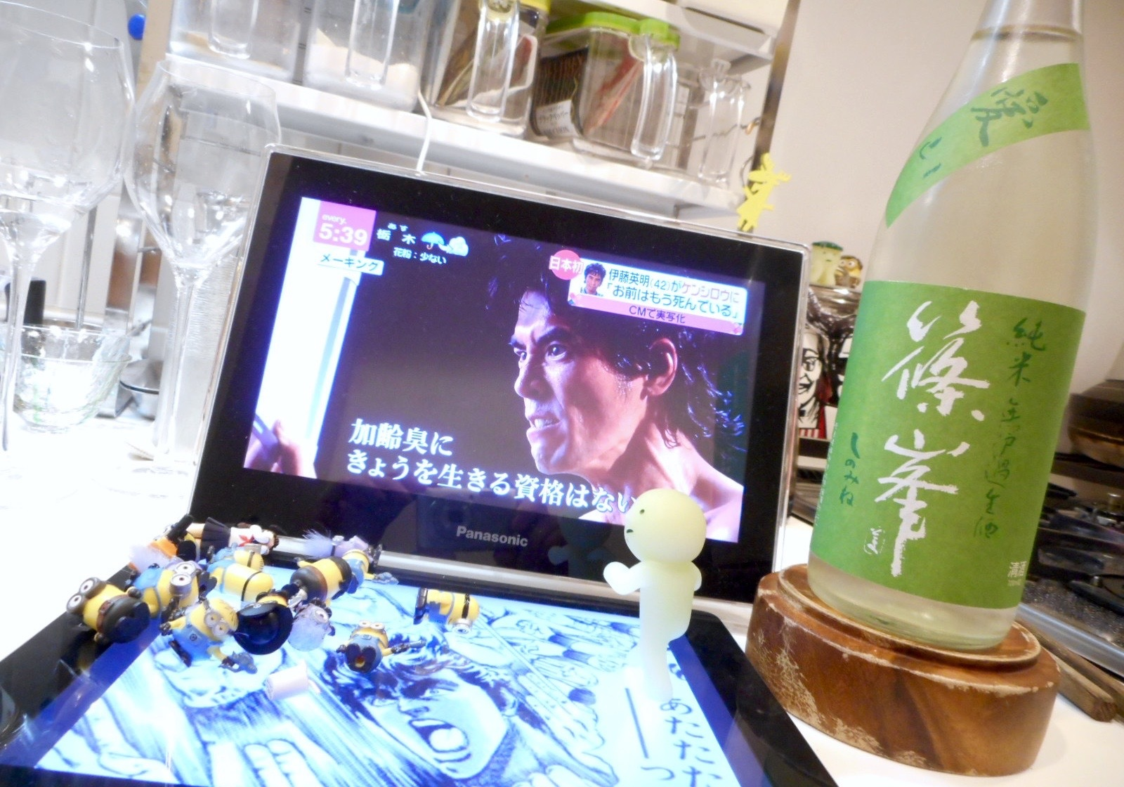 shinomine_aiyama66_29by1.jpg