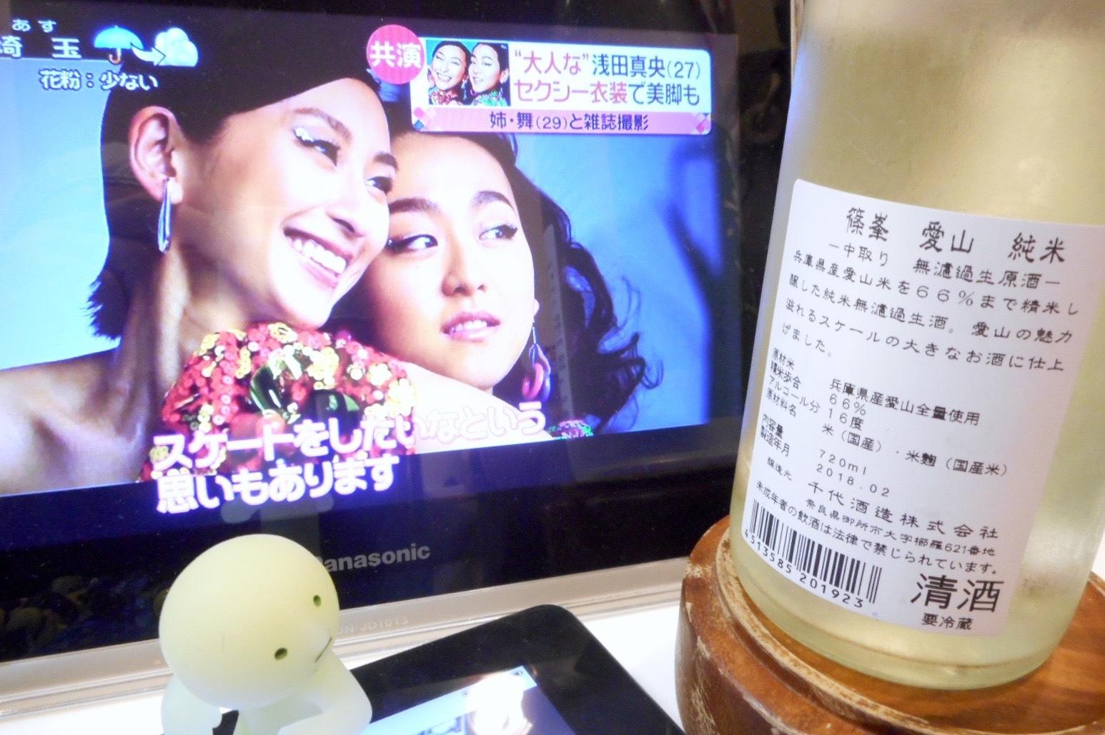 shinomine_aiyama66_29by2.jpg