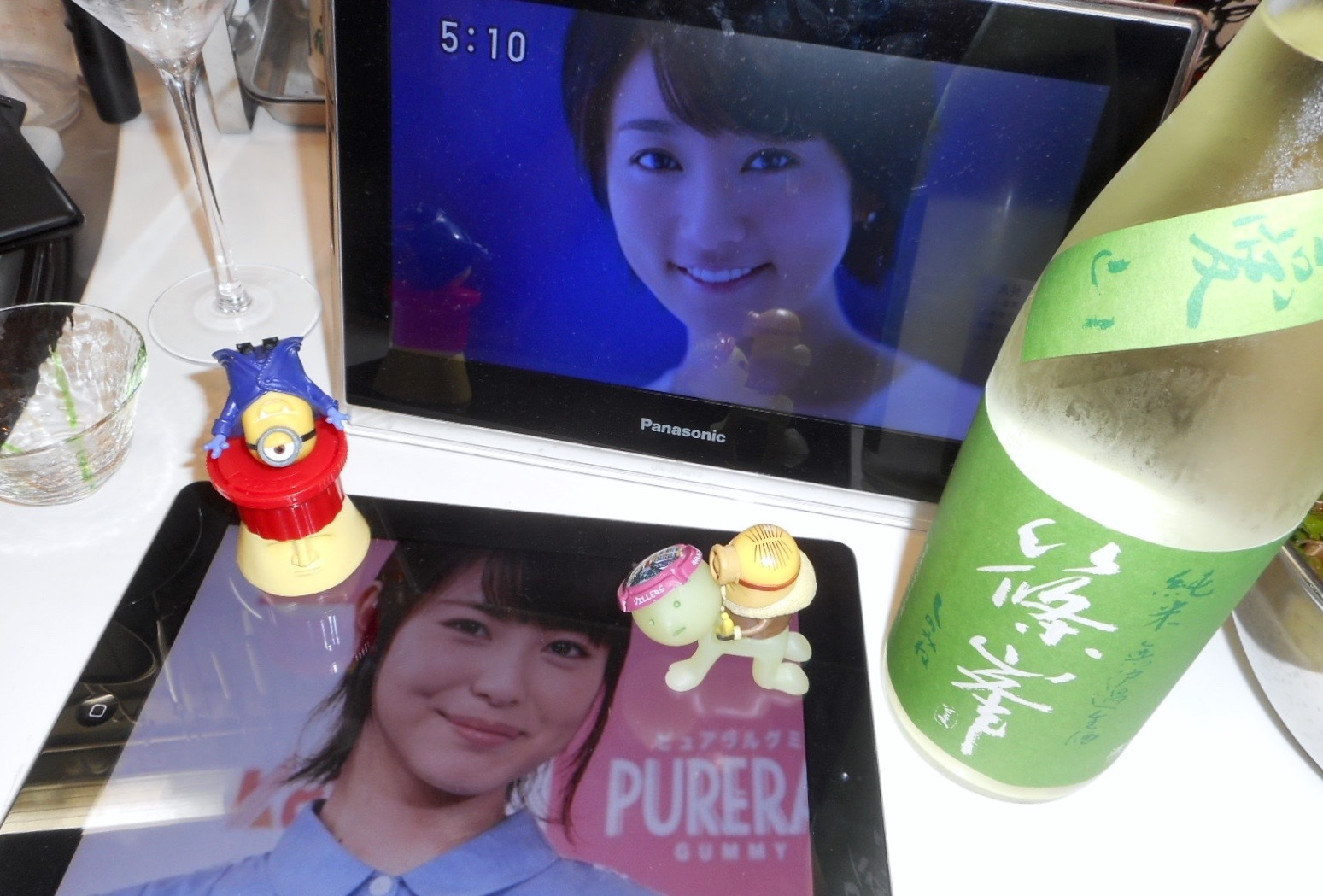 shinomine_aiyama66_29by3.jpg
