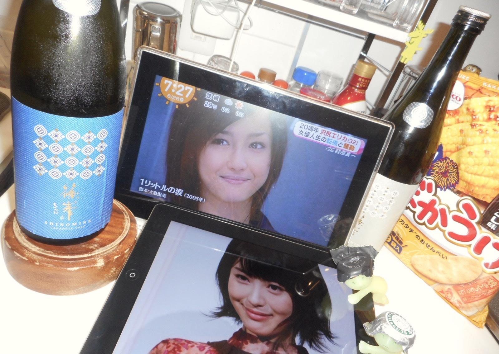 shinomine_azur29by1.jpg
