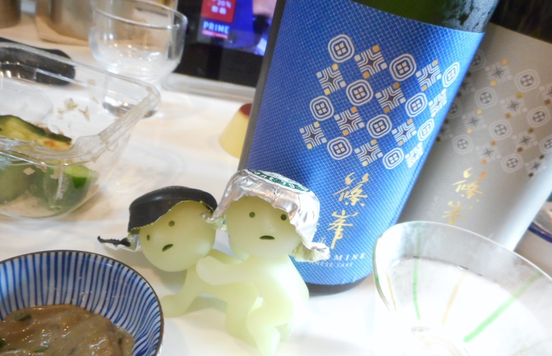 shinomine_azur29by5.jpg