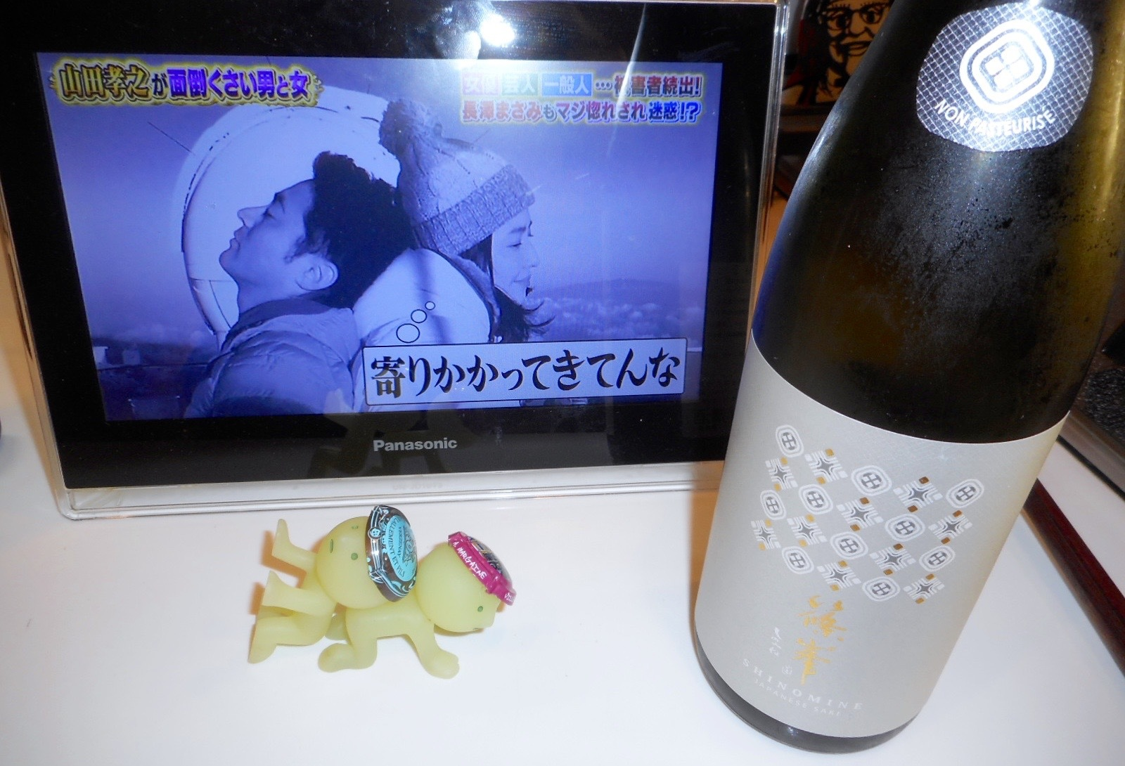 shinomine_blanc29by6.jpg