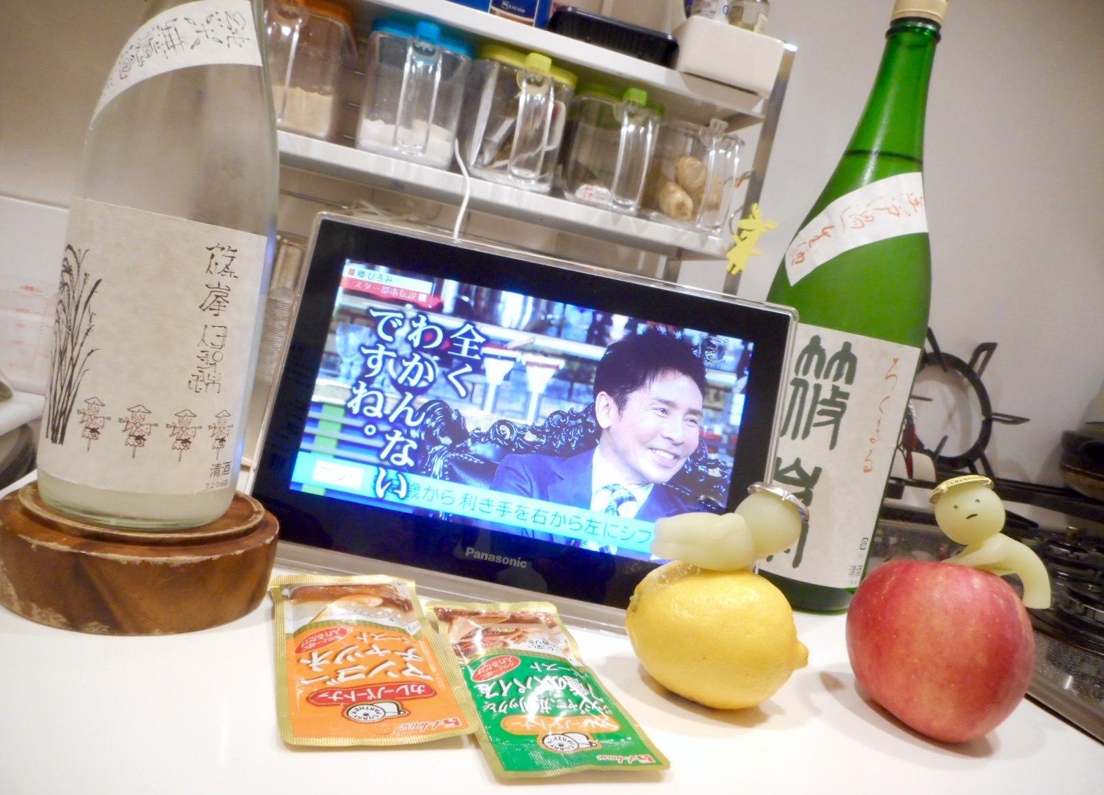 shinomine_isenishiki28by1.jpg