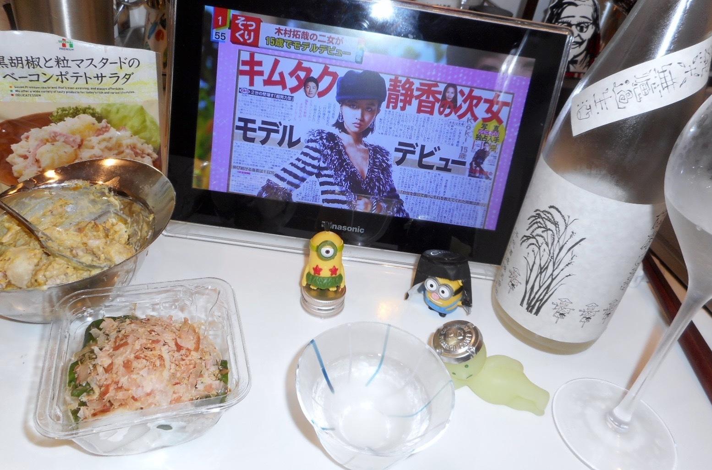 shinomine_isenishiki28by10.jpg
