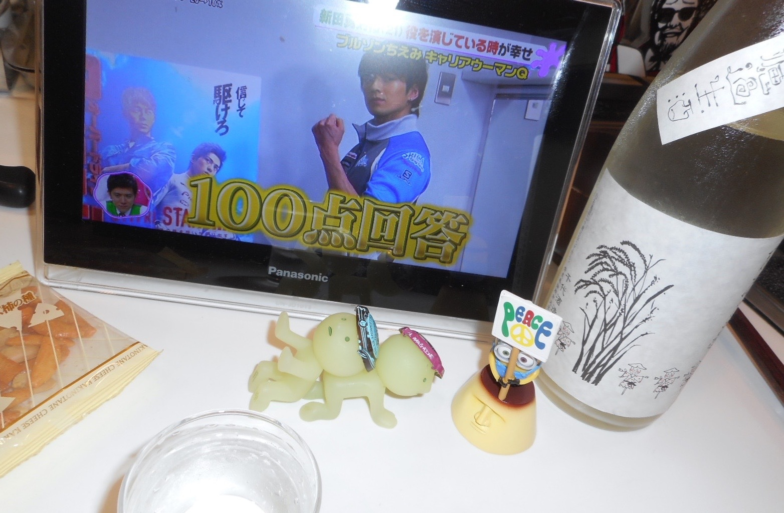 shinomine_isenishiki28by5.jpg