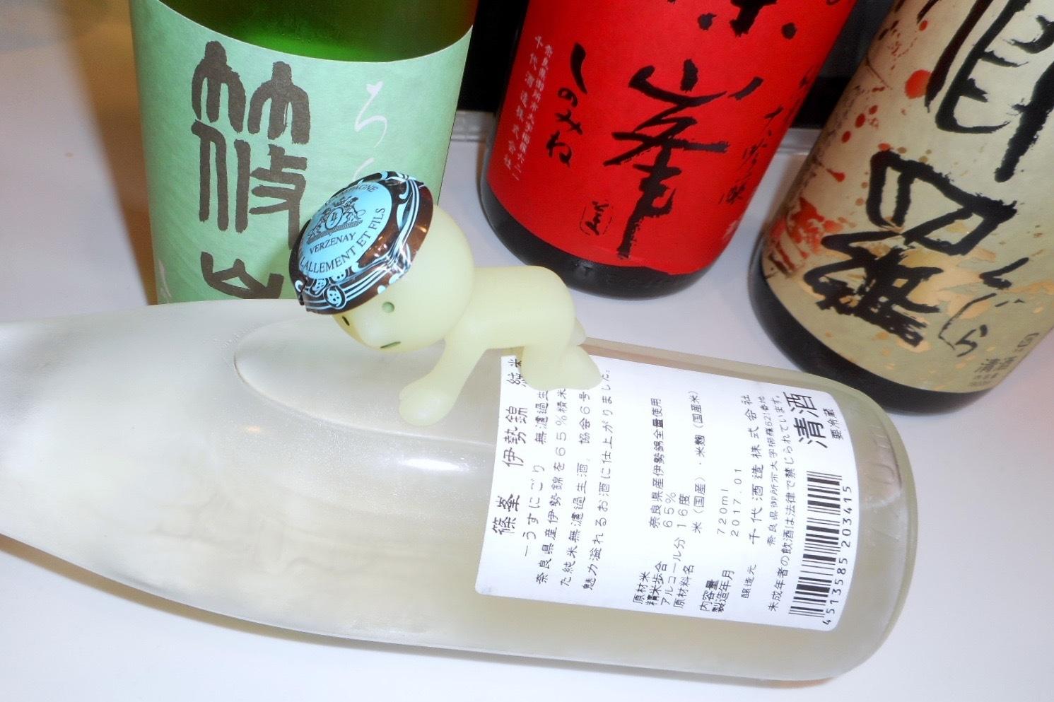 shinomine_isenishiki6528by3.jpg