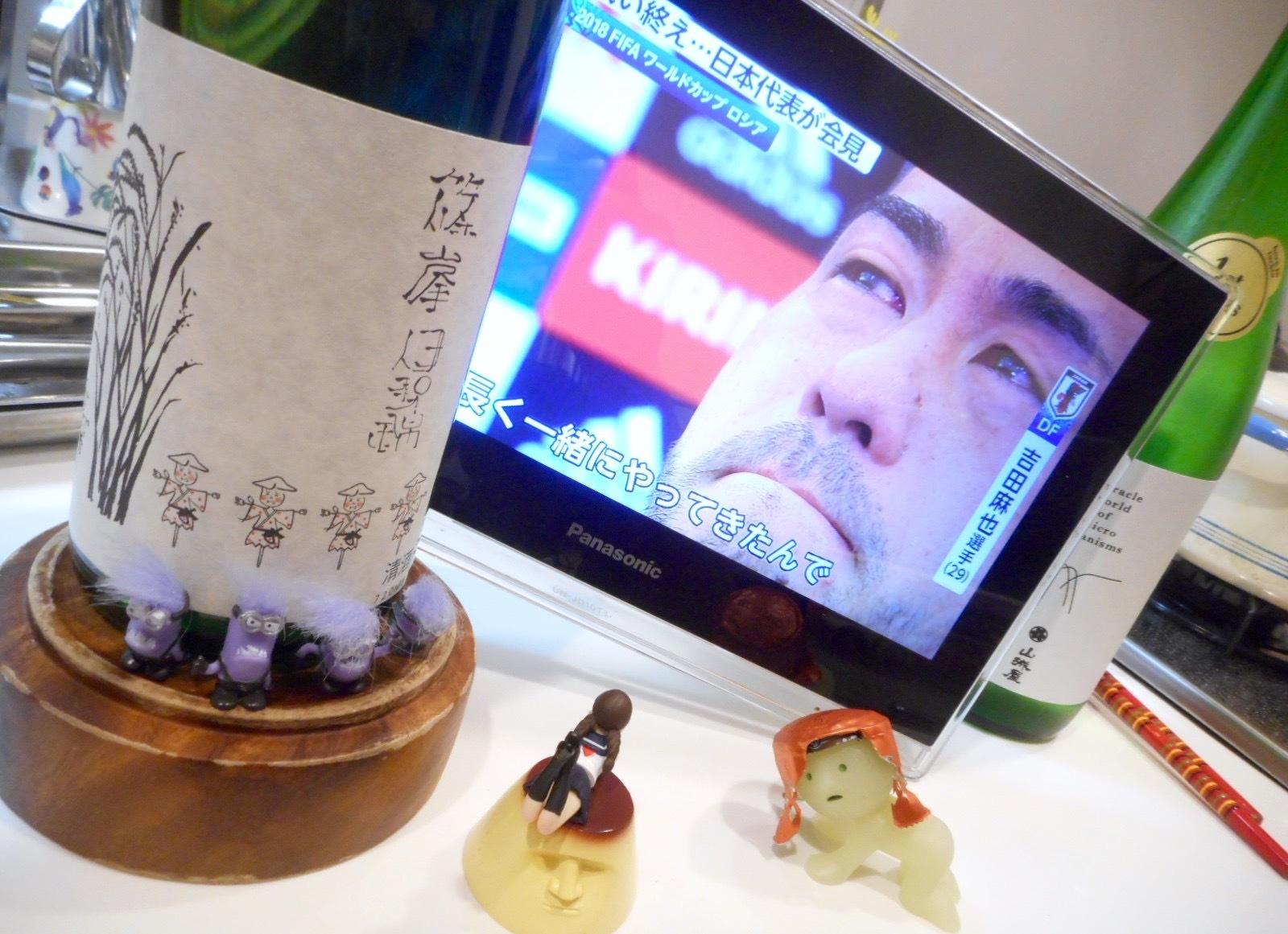 shinomine_junmai_isenishiki29by1.jpg