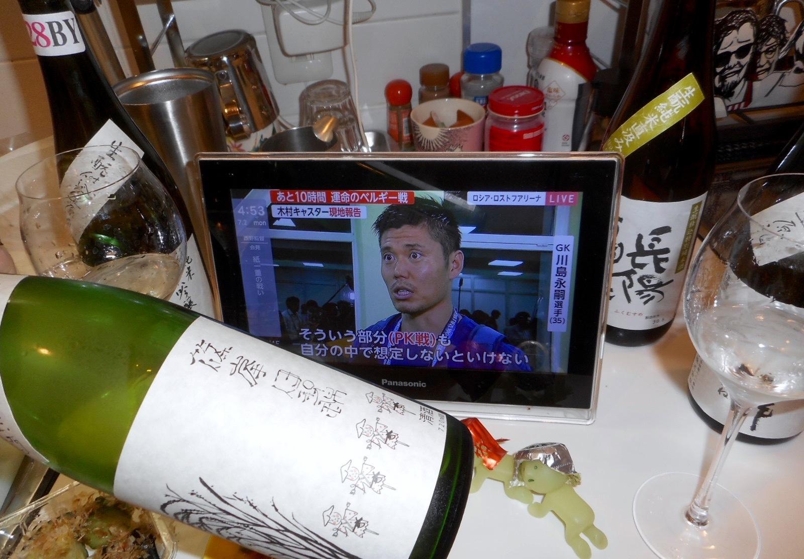 shinomine_junmai_isenishiki29by10.jpg