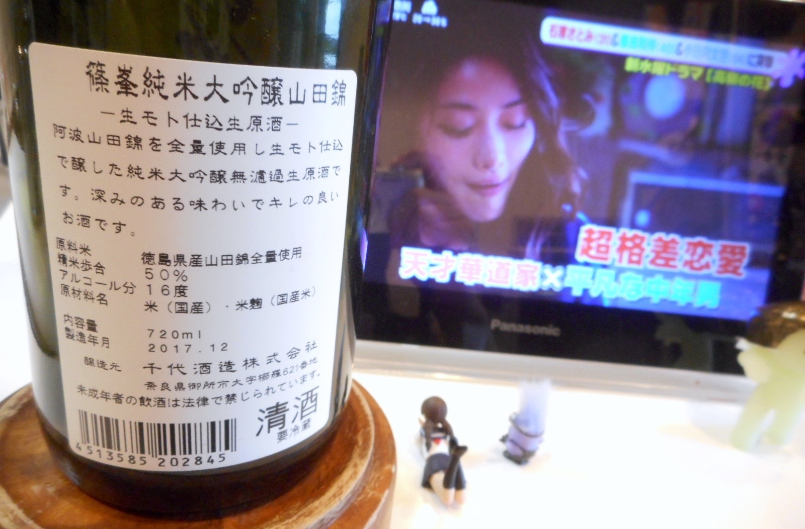 shinomine_kimoto_jundai28by2.jpg