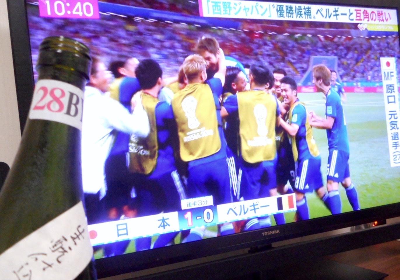 shinomine_kimoto_jundai28by5.jpg