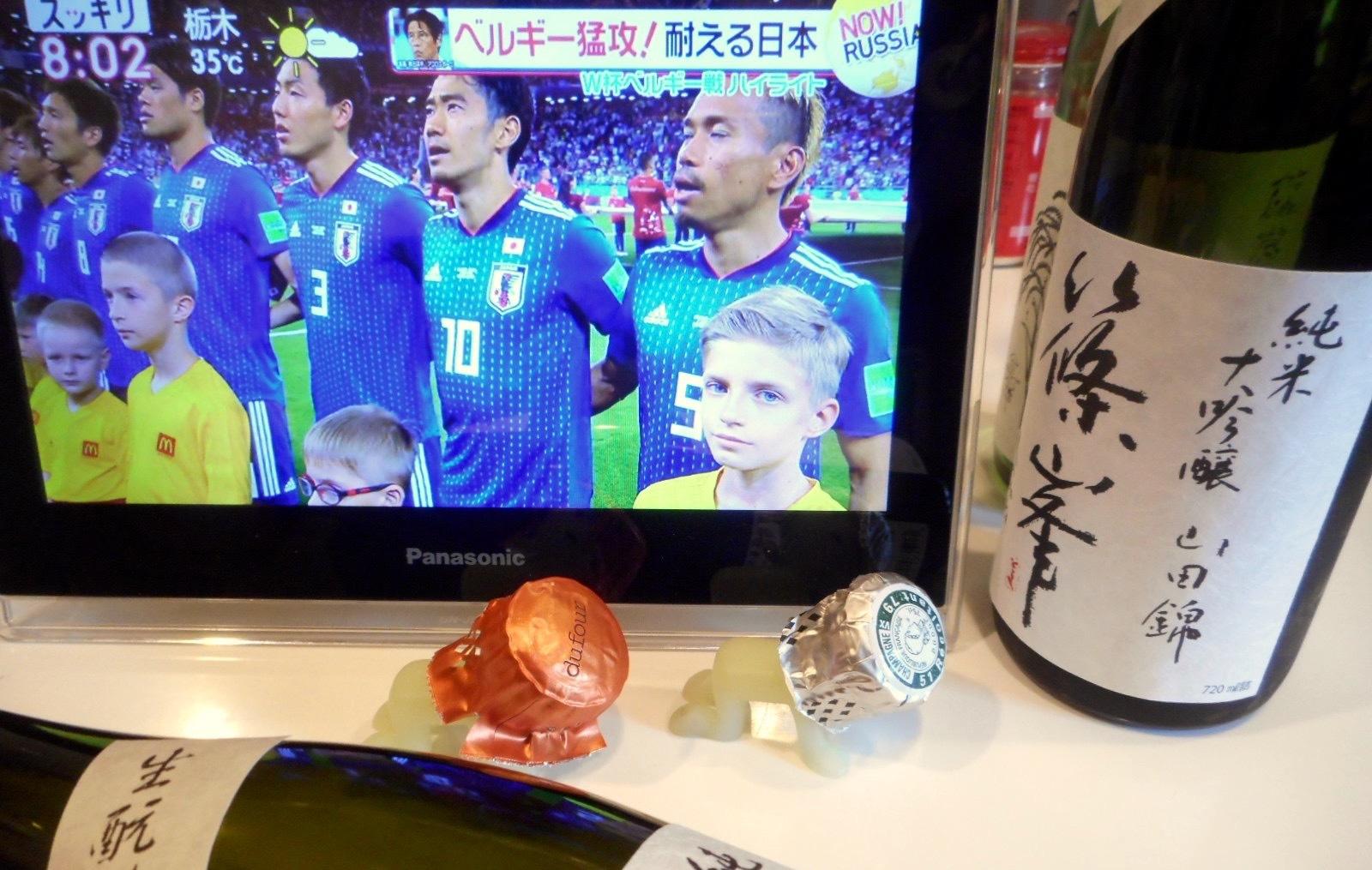 shinomine_kimoto_jundai29by1.jpg