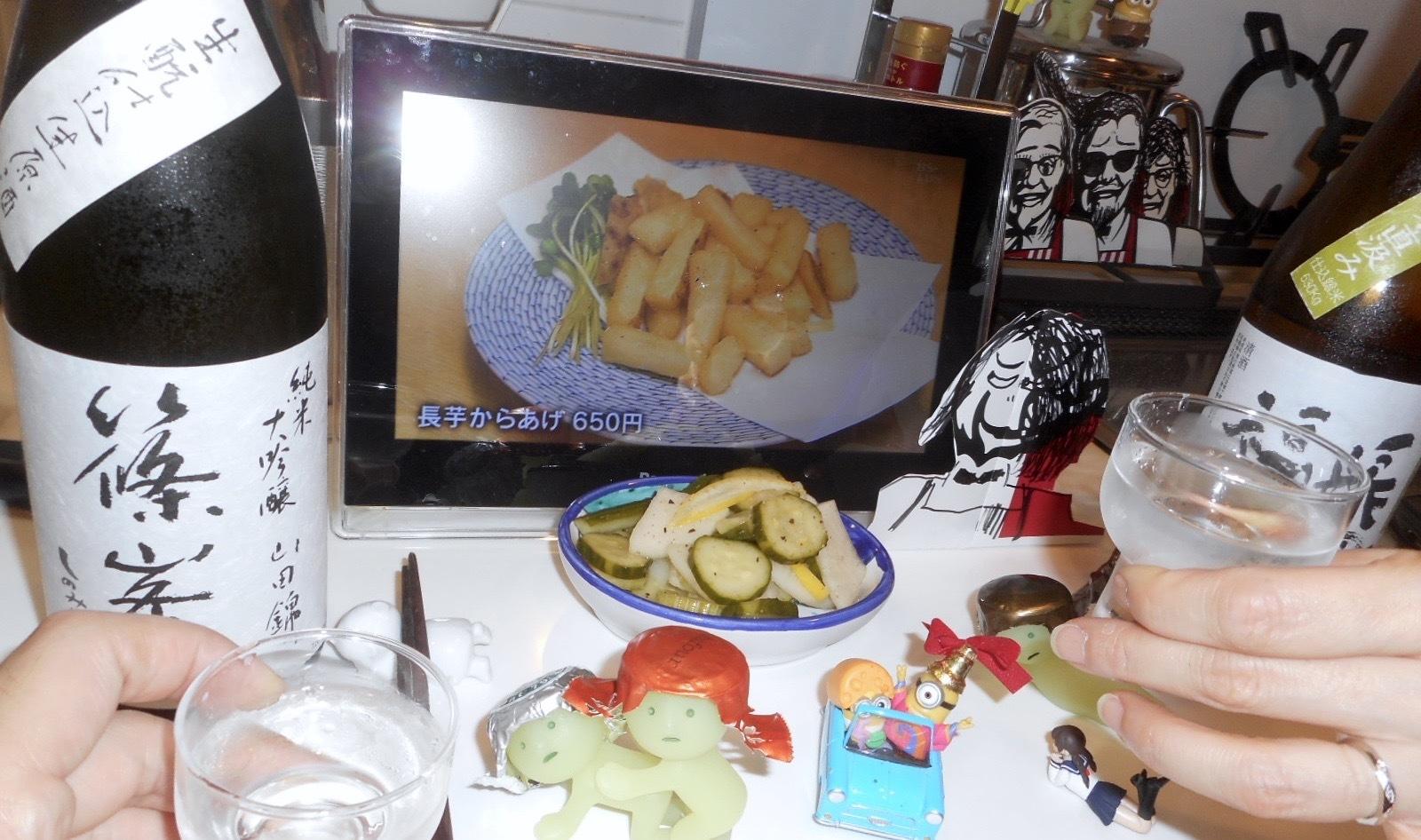 shinomine_kimoto_jundai29by3.jpg