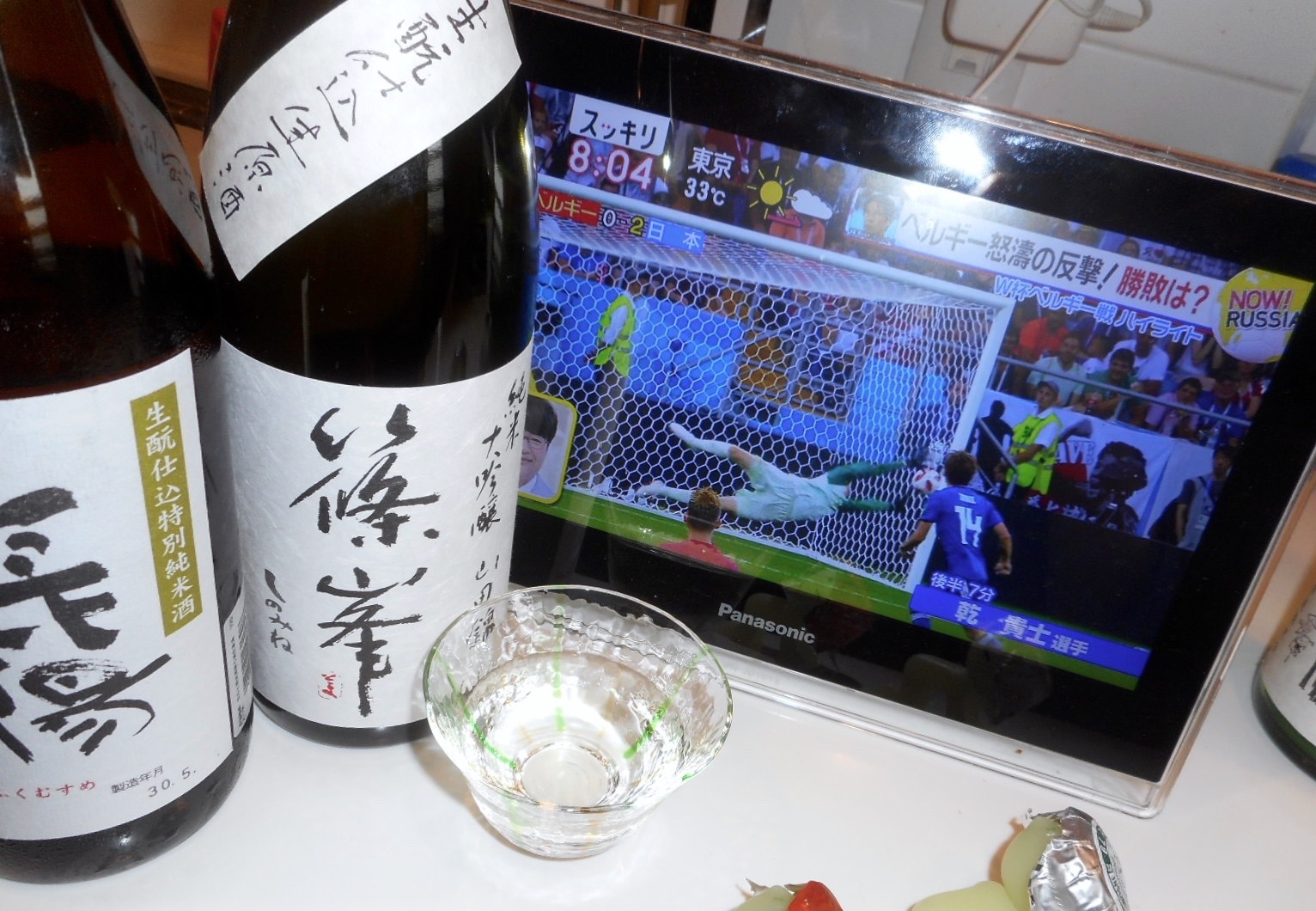 shinomine_kimoto_jundai29by6.jpg