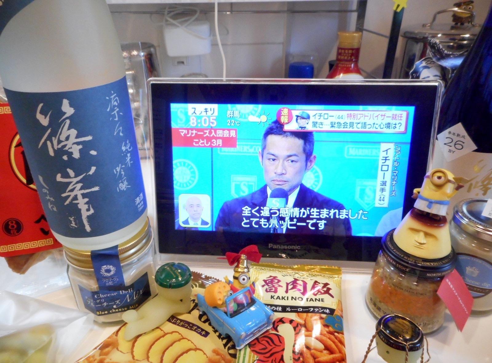 shinomine_rinrin29by1.jpg