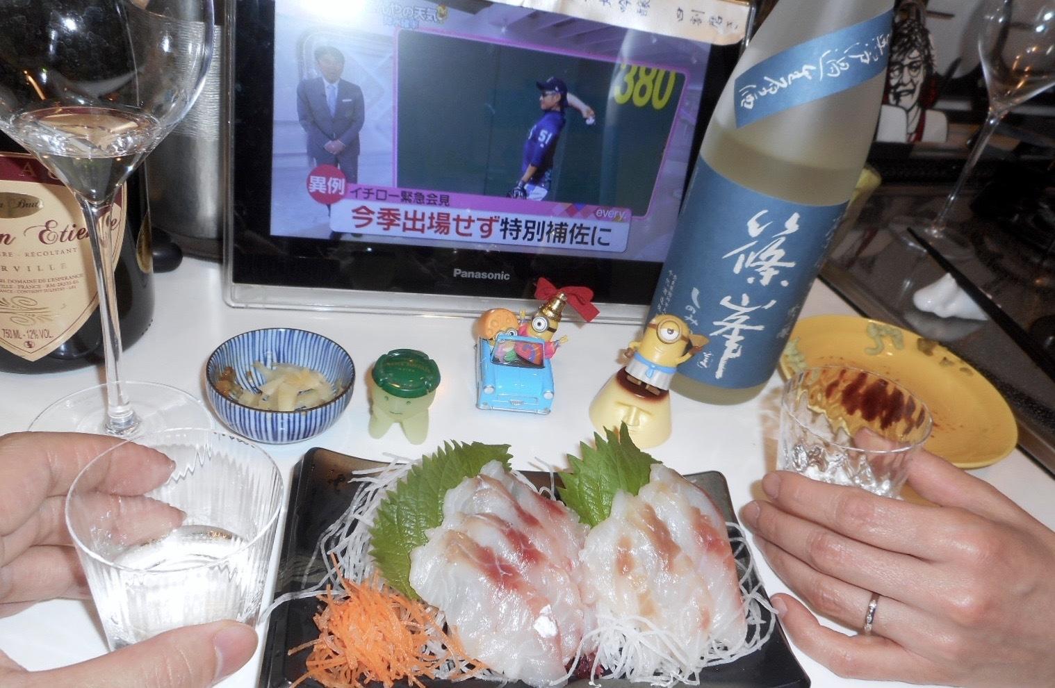 shinomine_rinrin29by3.jpg
