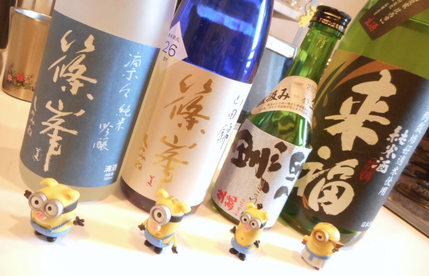 shinomine_rinrin29by4.jpg