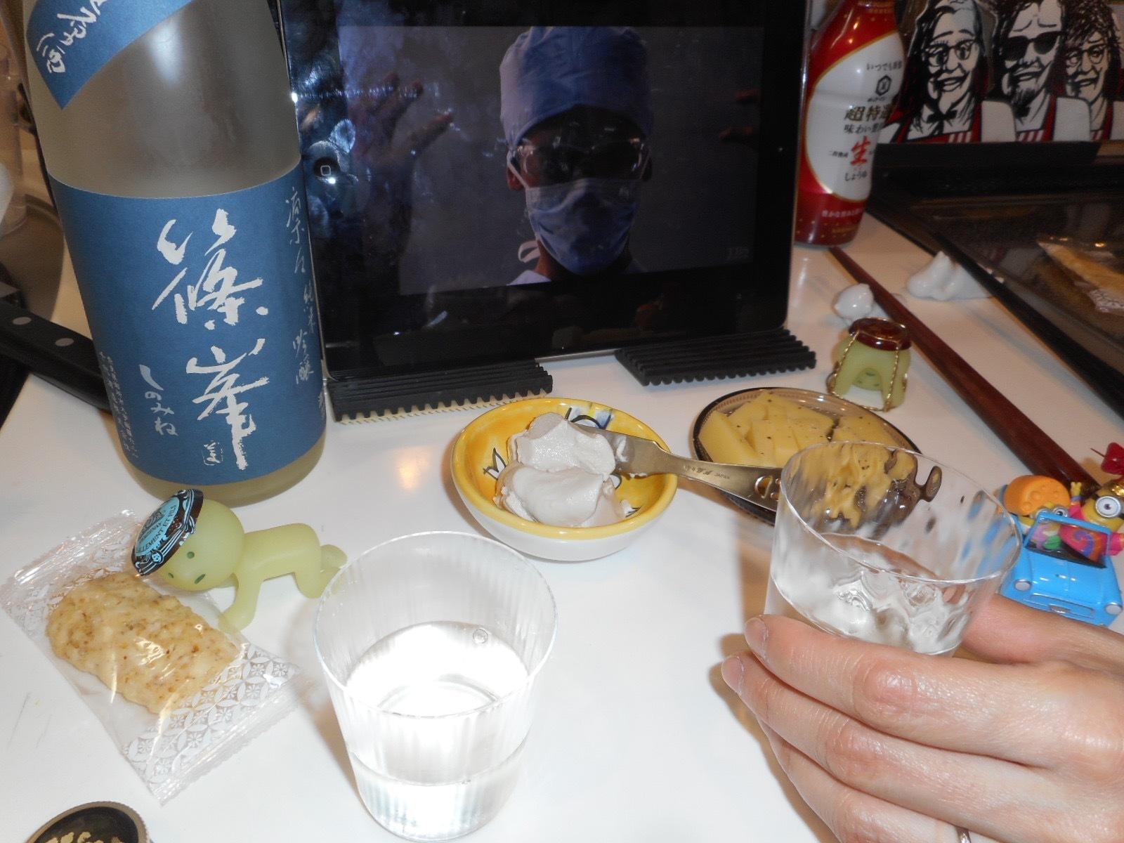 shinomine_rinrin29by5.jpg
