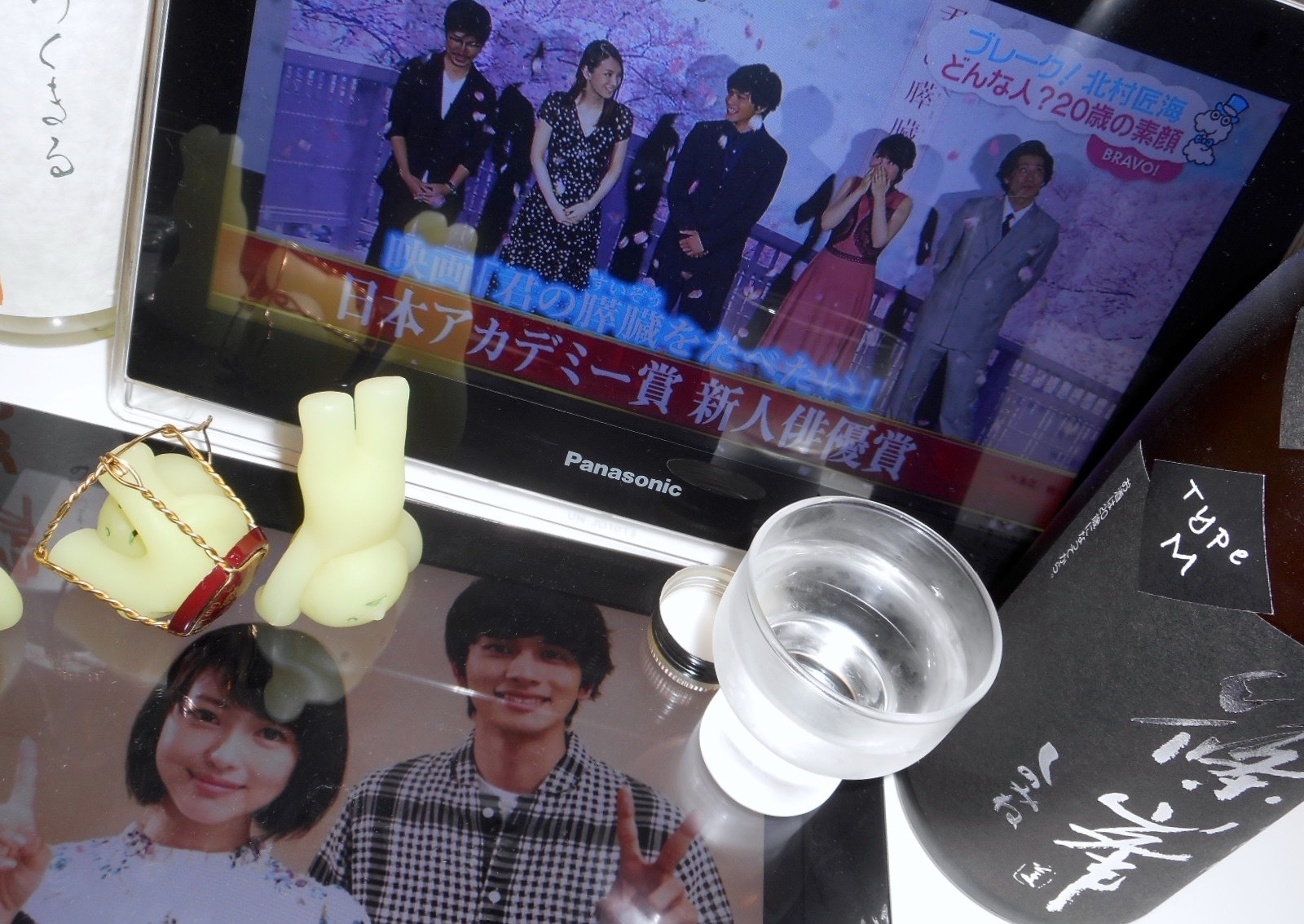 shinomine_typeM29by3.jpg