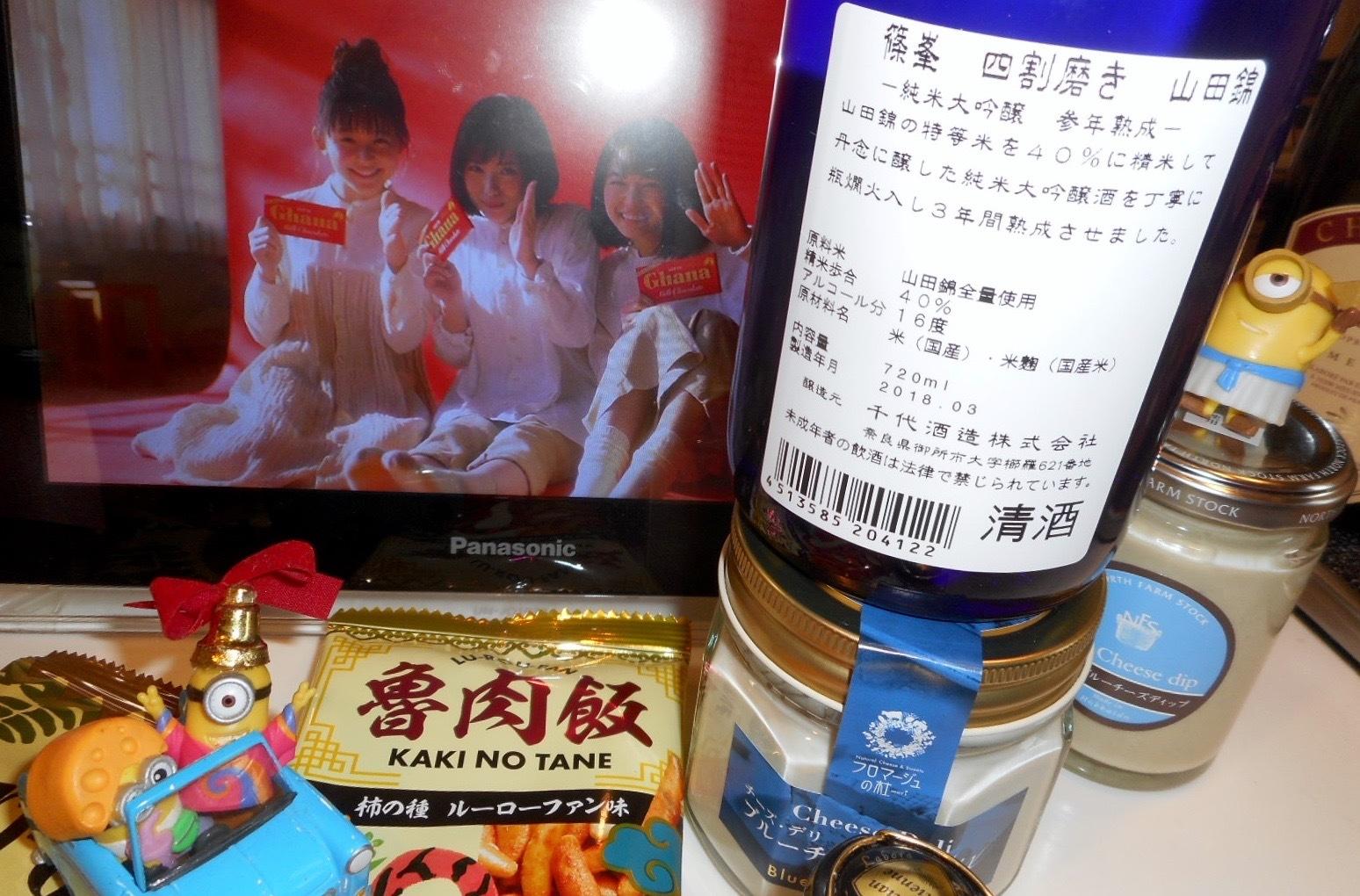 sinomine_yamada40sannen26by2.jpg