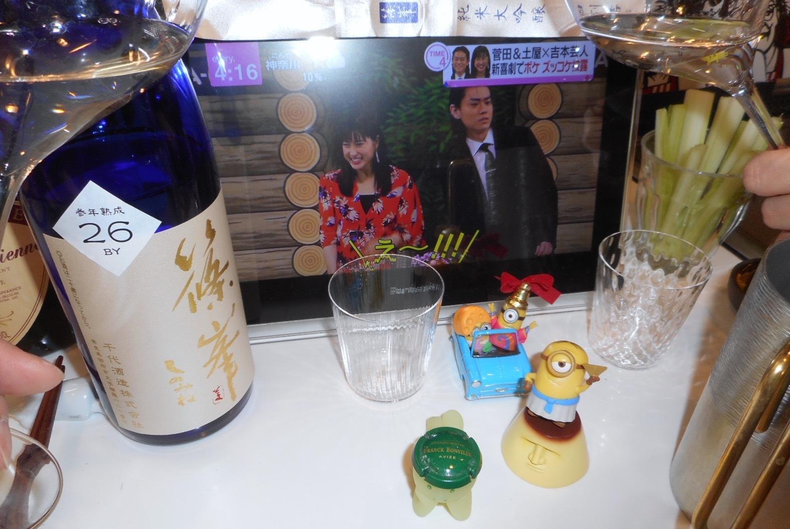 sinomine_yamada40sannen26by5.jpg