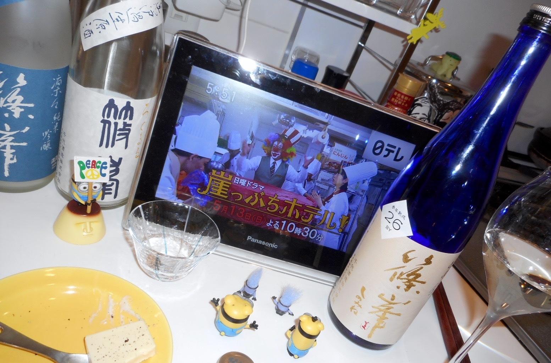 sinomine_yamada40sannen26by7.jpg