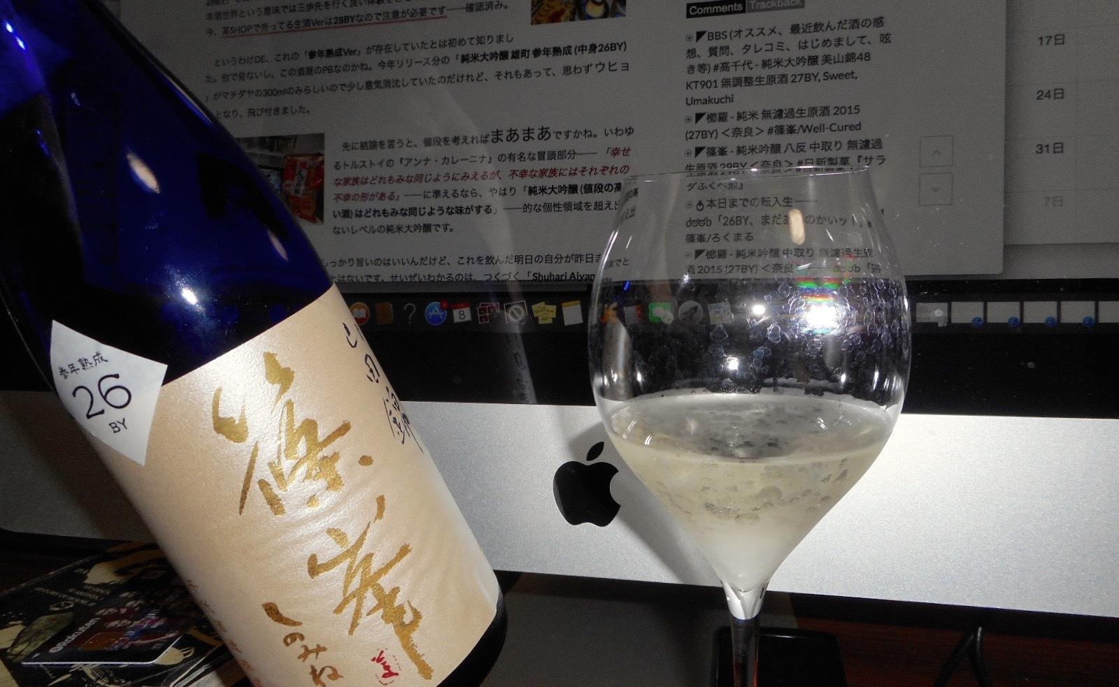 sinomine_yamada40sannen26by8.jpg