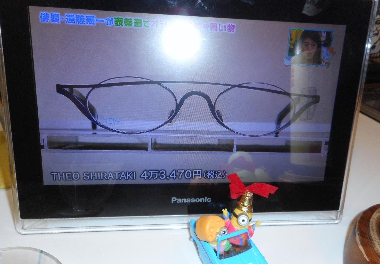 theo_shirataki1.jpg