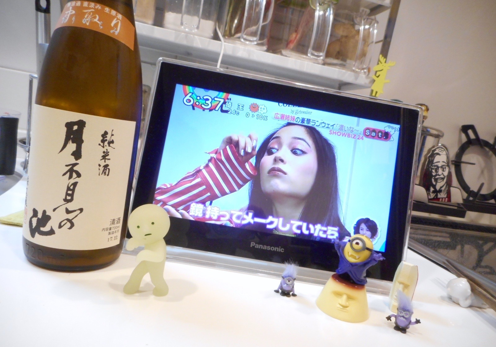tsukimizunoike_junmai_jikagumi29by1.jpg