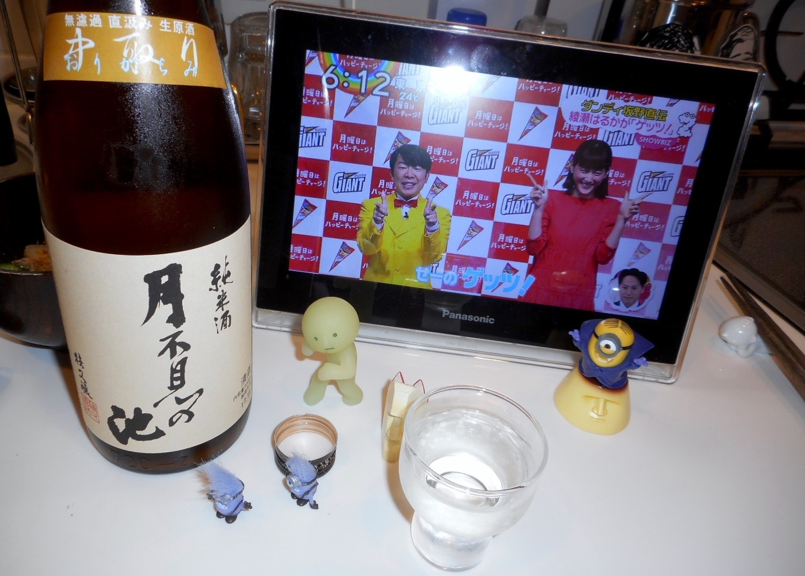tsukimizunoike_junmai_jikagumi29by3.jpg