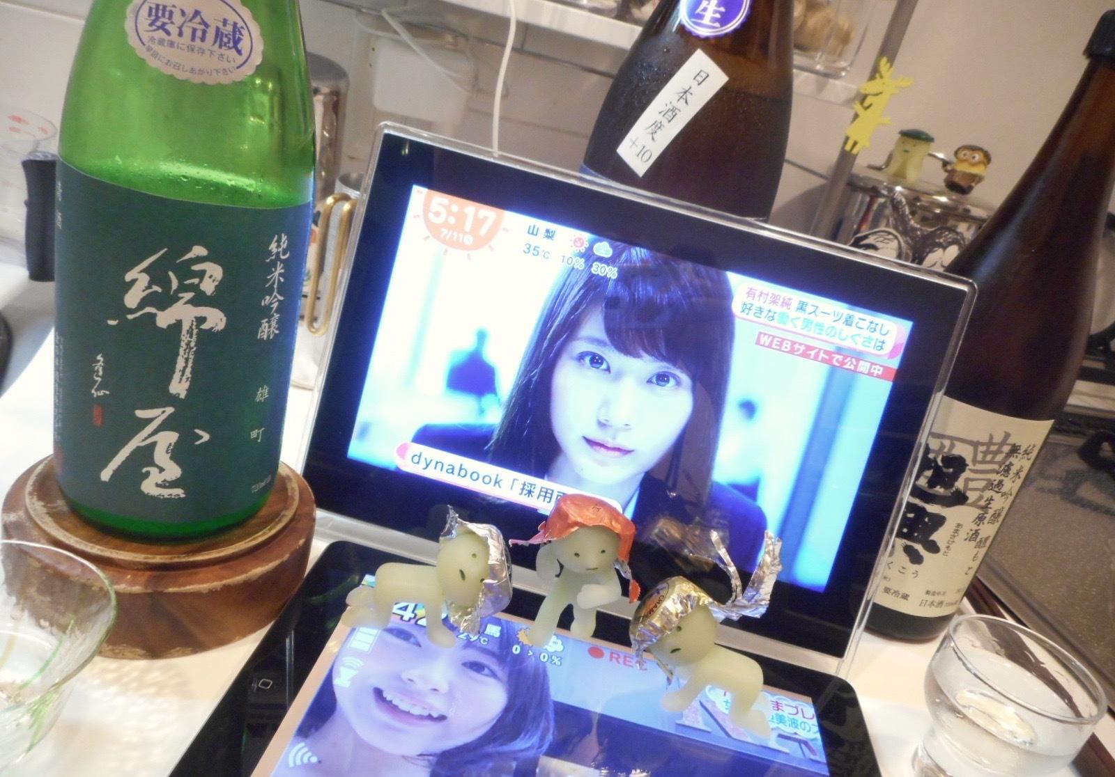 wataya_jungin_omachi28by1.jpg