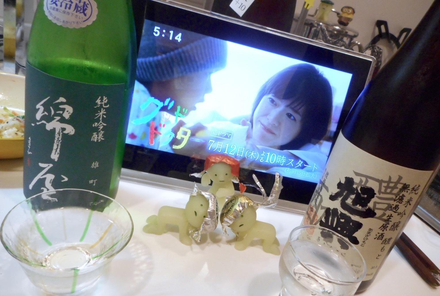 wataya_jungin_omachi28by5.jpg