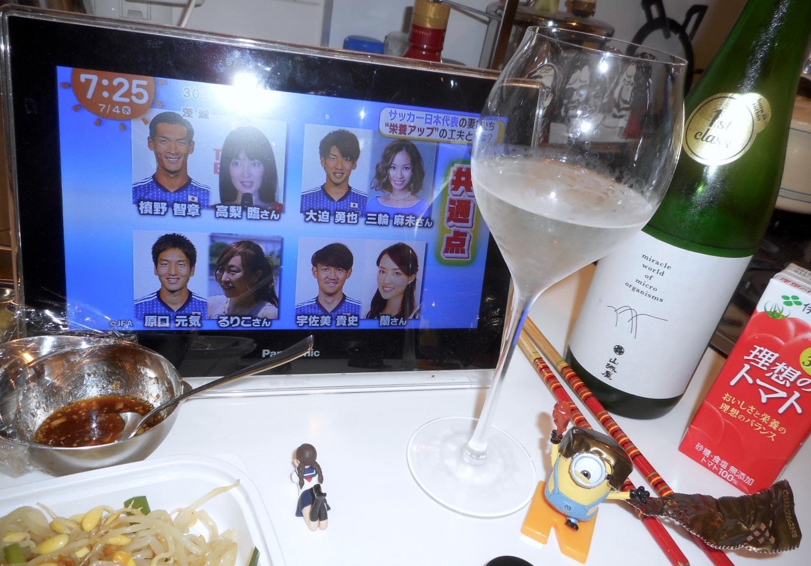yamashiroya_1st_class29by5.jpg