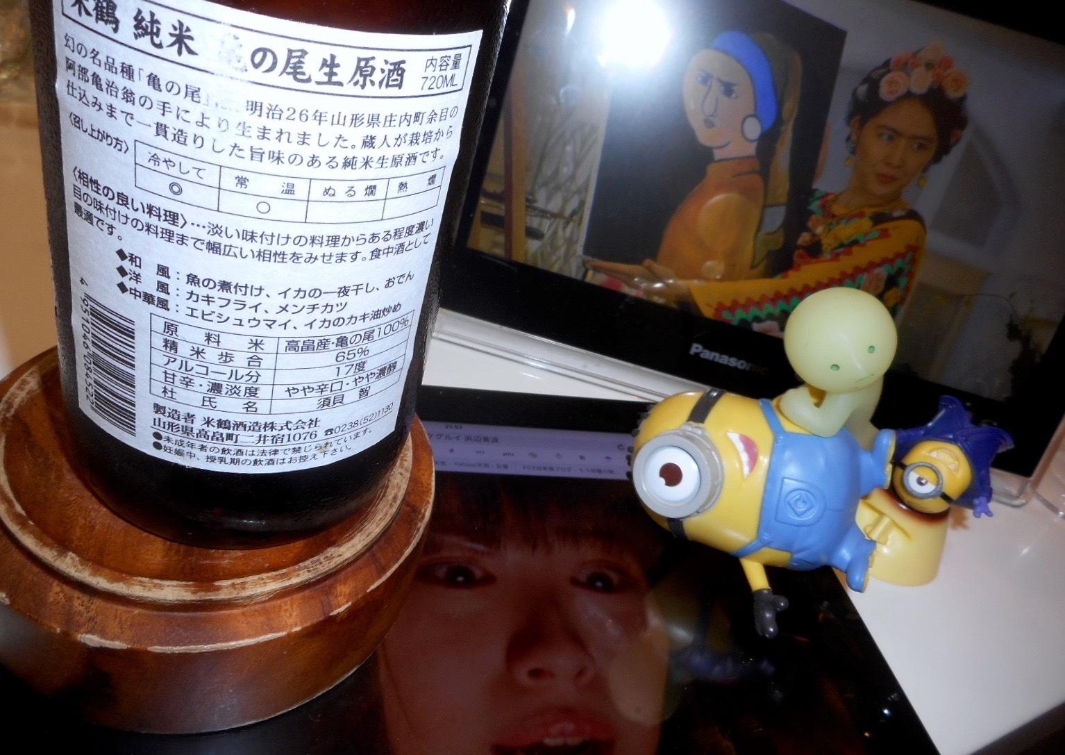yonetsuru_kamenoo65nama29by2.jpg