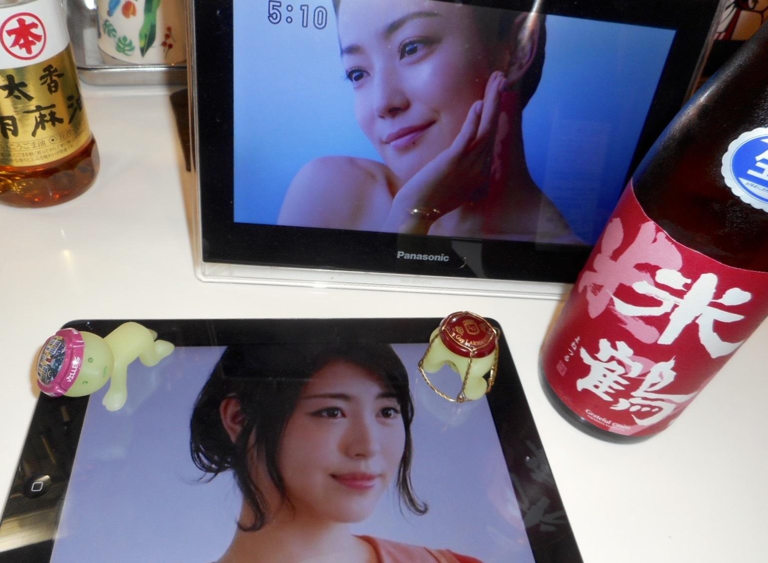 yonetsuru_kamenoo65nama29by5.jpg